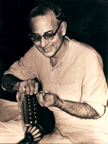 Radhika Mohan Moitra