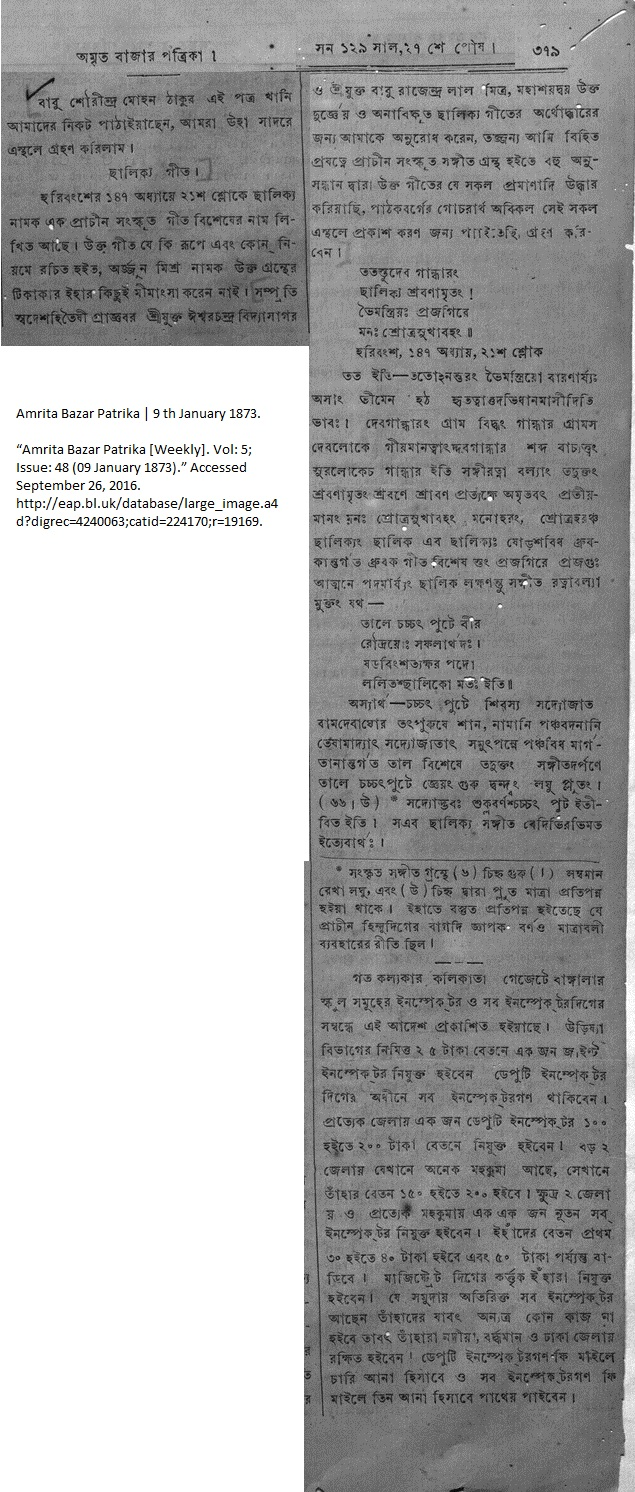 0002-09jan1873-smtagore